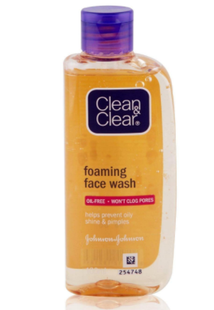 best face wash for oily skin, khadija beauty