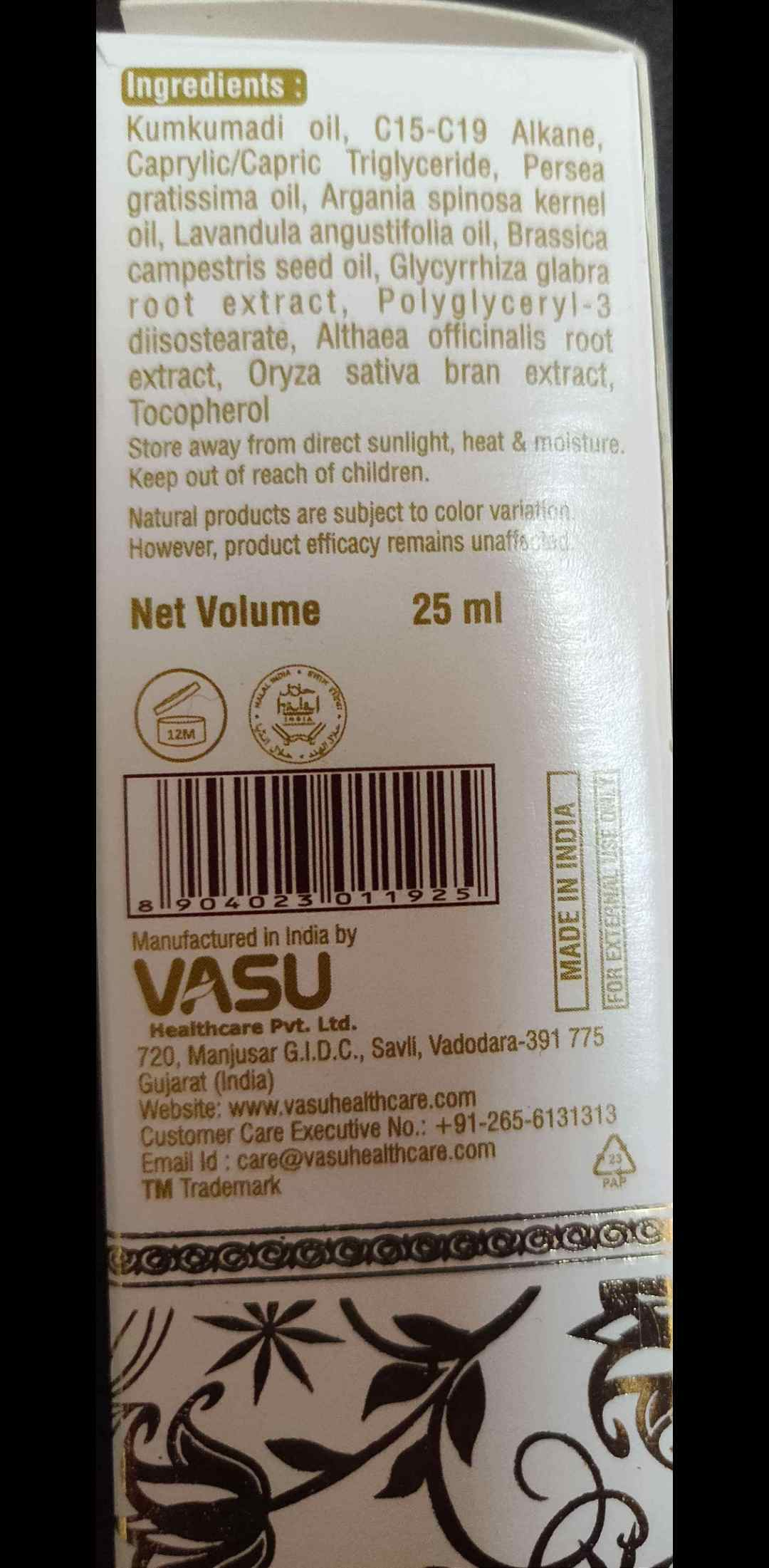 vasu facial beauty oil ingredients